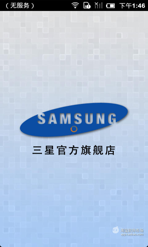 Samsung Apps.apk | Samsung Epic 4G Touch - XDA Developers