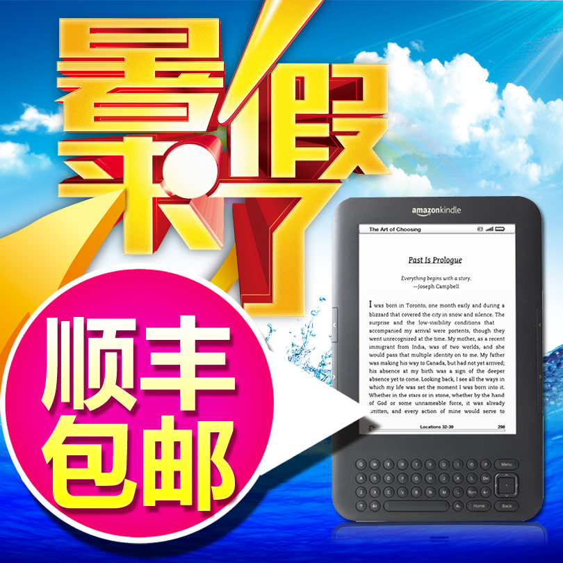 Электронная книга Amazon  Kindle3 Kindle Wifi