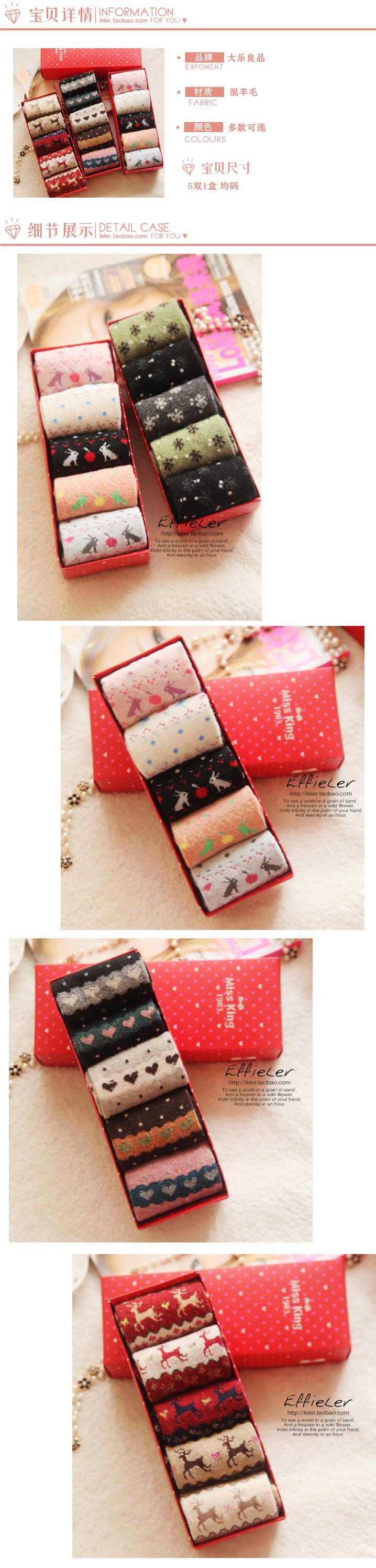 圣诞 日本兔毛羊毛混毛款超美可爱保暖礼冬季盒袜5双装