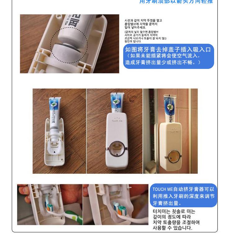 Дозатор для зубной пасты Дотронься до меня автоматическая зубная паста зубная щетка держатель зубная паста соковыжималка