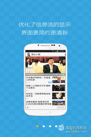 台北倒垃圾- Google Play Android 應用程式