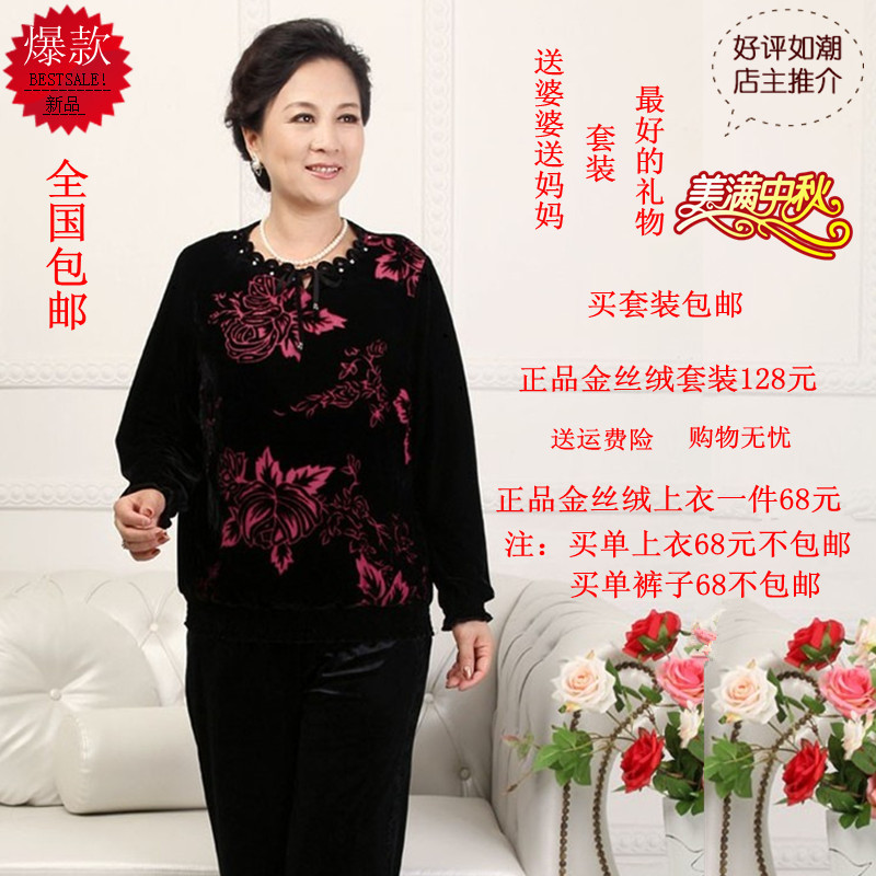 Одежда для дам 003/70#