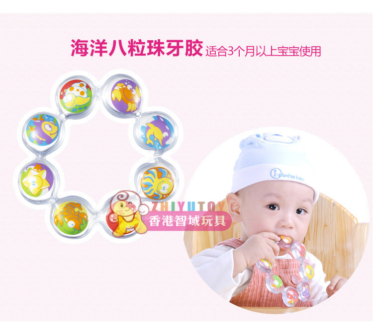 Chench Kiss my teether bpa free safe teeth stick eight beads silicone baby teether toys 0-1 years