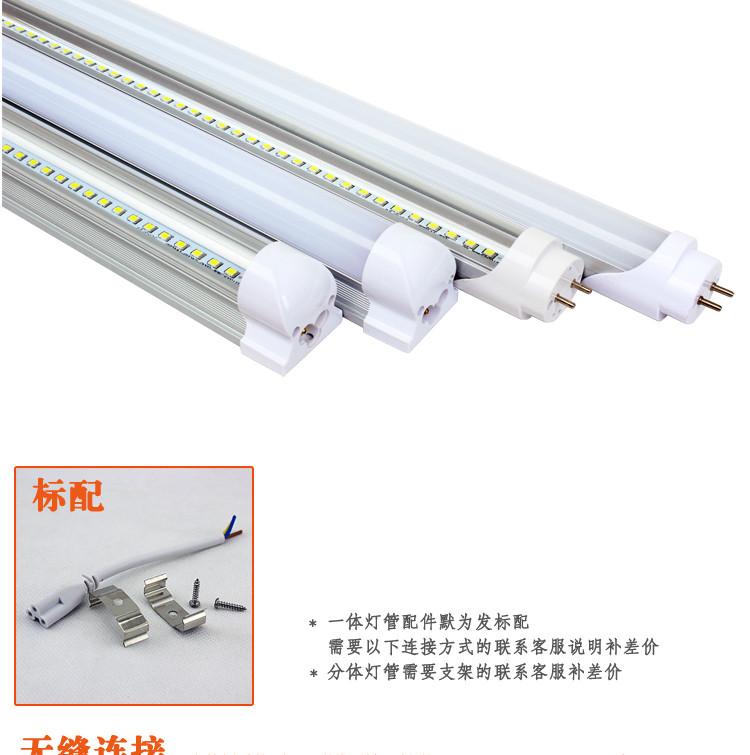 Светодиодная лампа M Yang led  18W 24W 28W T8 LED LED 0.6 1.2 - 38