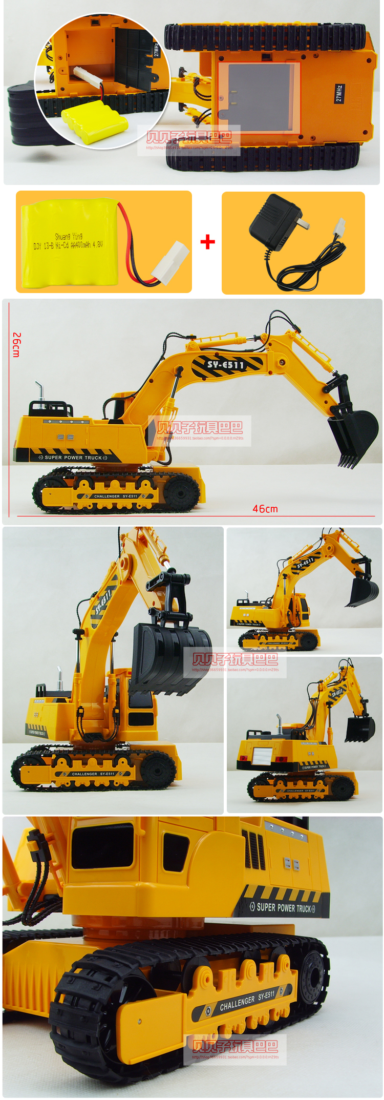 Exquisite Excavators