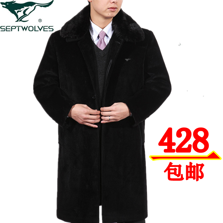 Пальто мужское The septwolves