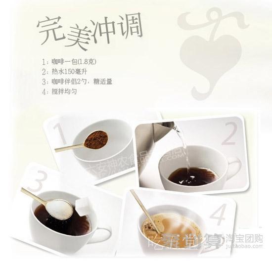 新货包邮雀巢醇品咖啡1.8g*48杯v咖啡黑咖啡纯瘦身晚上饿了吃点啥好图片