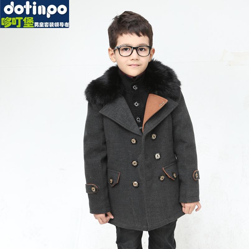 Пальто детское Fort duo bite s3122
