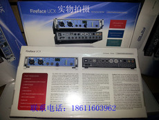 RME Fireface UCX USB