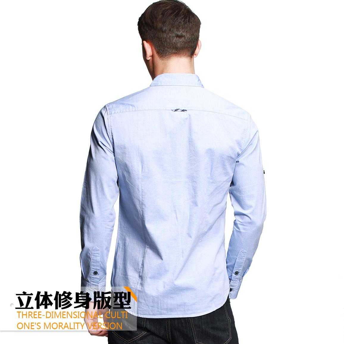 Рубашка мужская KUEGOU FC/13592 2013