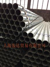 Труба оцинкованная Chia, Yhi, Jinzhou, labor