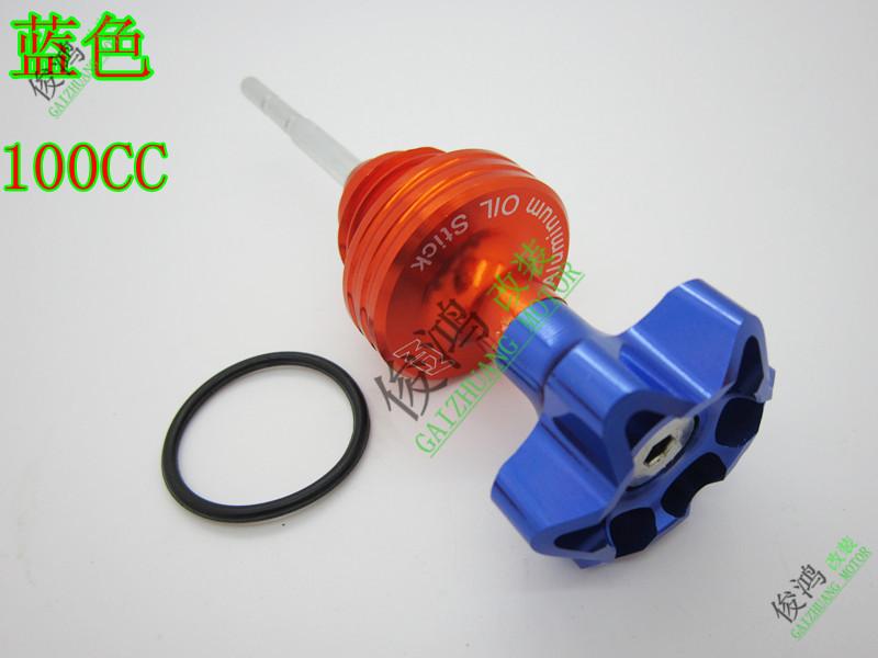 Инструменты для ремонта мотоцикла   NCY JOG RSZ 100CC NCY