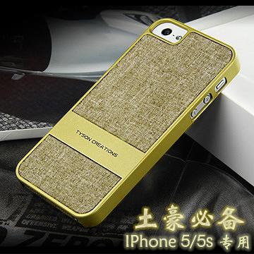 Apple чехол Iphone5s 5s Iphone5