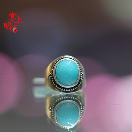 Кольцо  r00809d 925