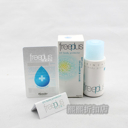 Солнце Freeplus  SPF29PA++ 50ml