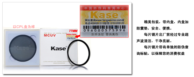 Kase Flagship store card colors MCUV46mm thin multilayer coating UV Mirror Black Gold Silver