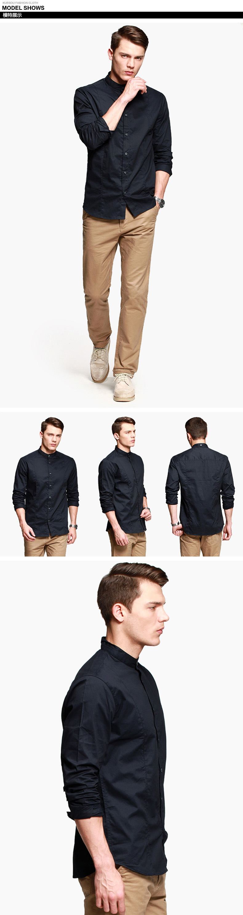 KUEGOU Autumn 100 solid color cotton long-sleeved shirt Men's long-sleeved shirt collar bright side M 135112