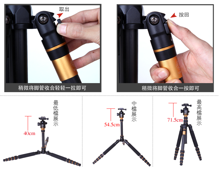 Professional Portable Carbon Fiber Tripods