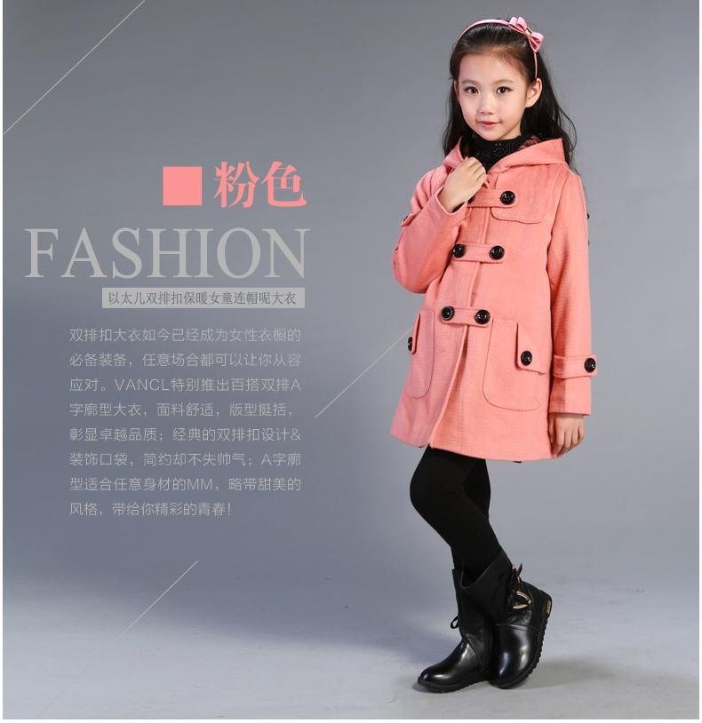 Пальто детское 15532