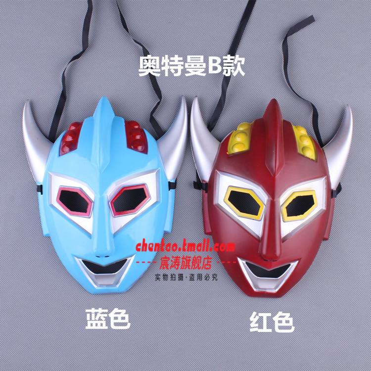 宸涛 万圣节儿童表演卡通动漫 奥特曼面具 发光闪光咸蛋超人面具