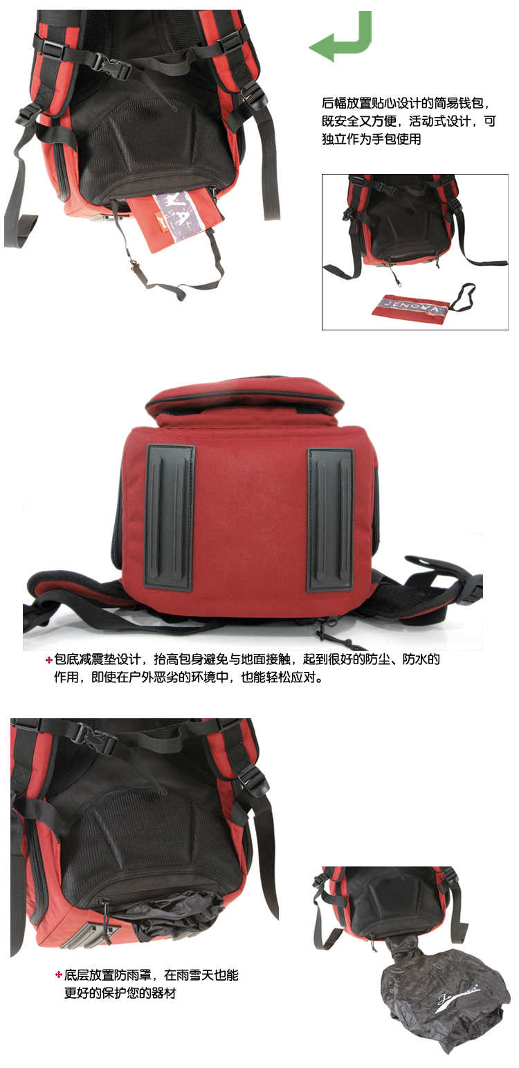Gini Buddha camera bag 11108 Professional SLR camera bag shoulder bag fashion leisure bag multifunction