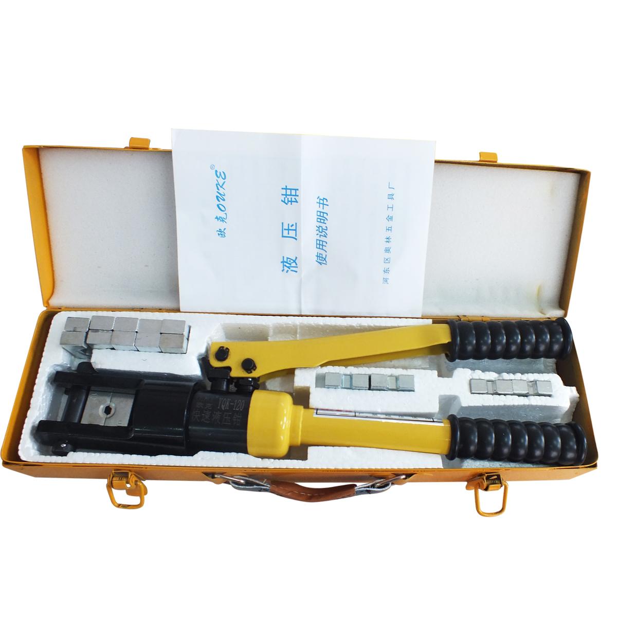 Гидравлический инструмент Eau  120 240 300