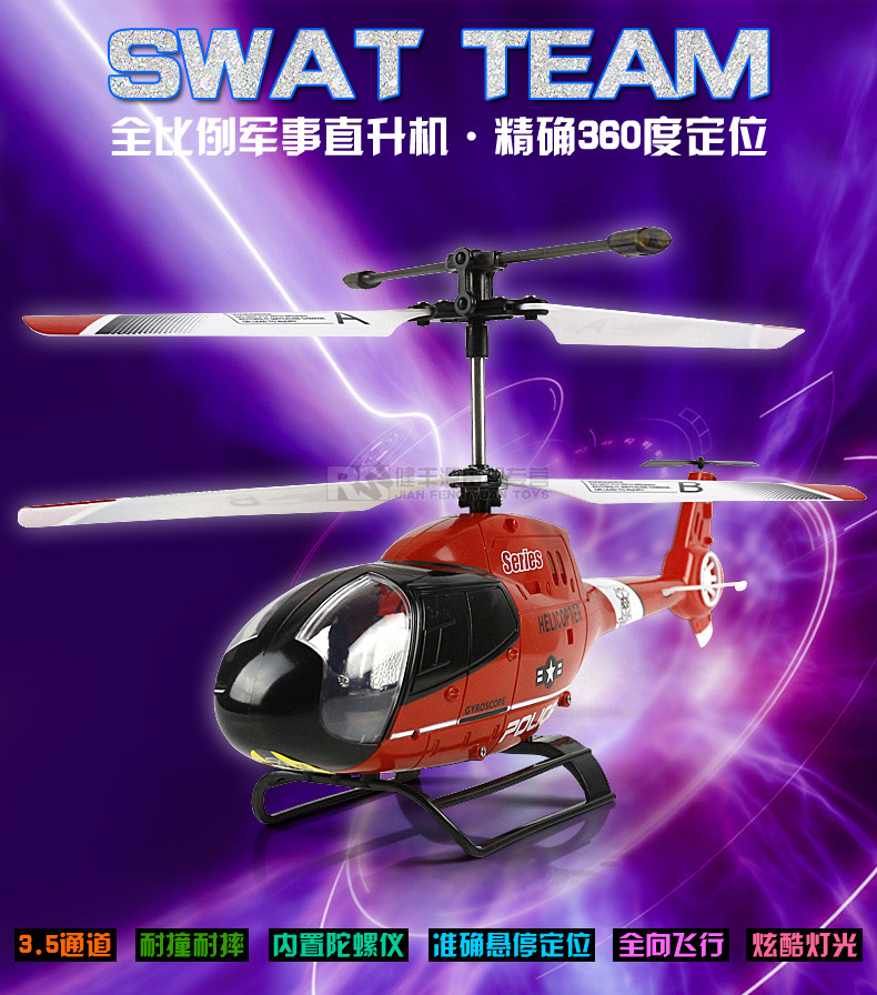 Cutevima-TM Children's toy airplane radio remote control airplane model aircraft model military helicopter toys charge crashworthiness shatterproof