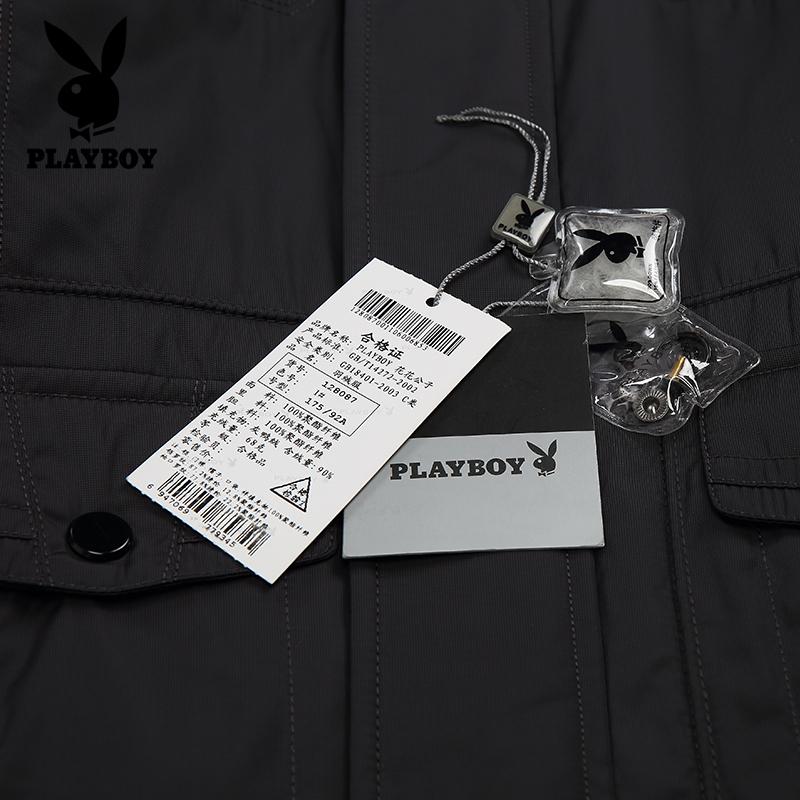 Пуховик мужской Playboy 128087