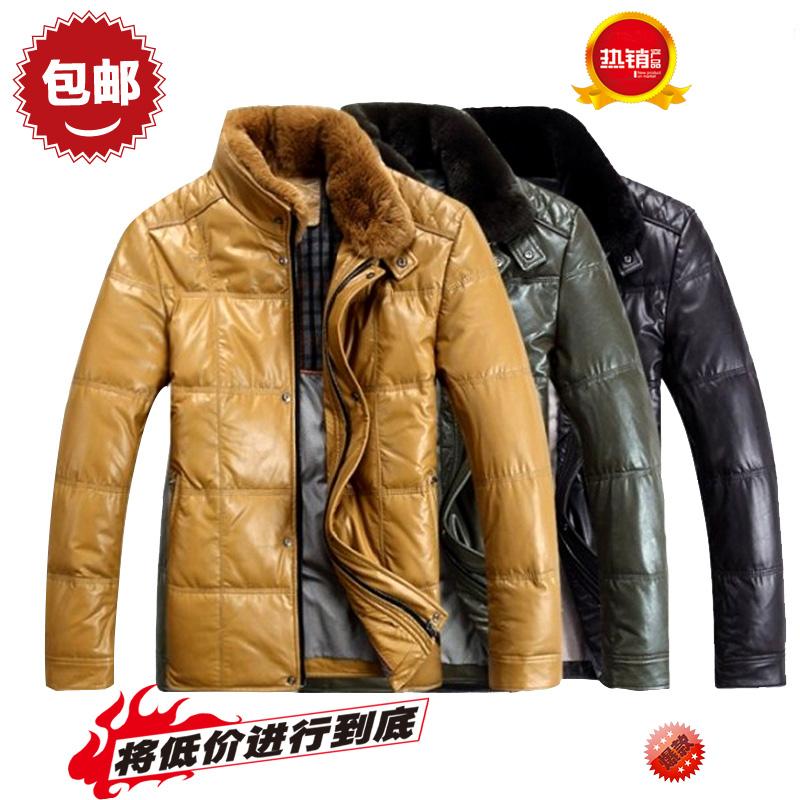 Одежда из кожи Ya Yi Seoul 8218