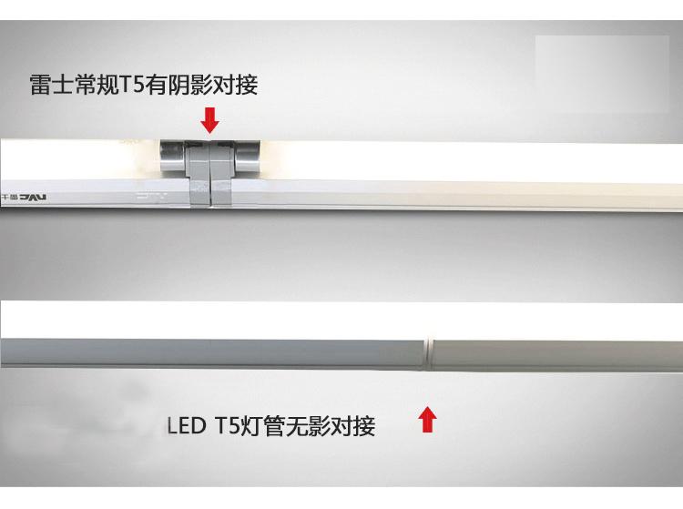 Светодиодная лампа NVC  T5 T5LED T5 1.2 - 1