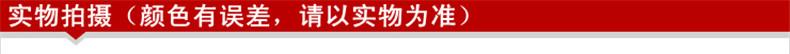 国学经典诵读本 李新路 河南人民出版社 中庸图片_2