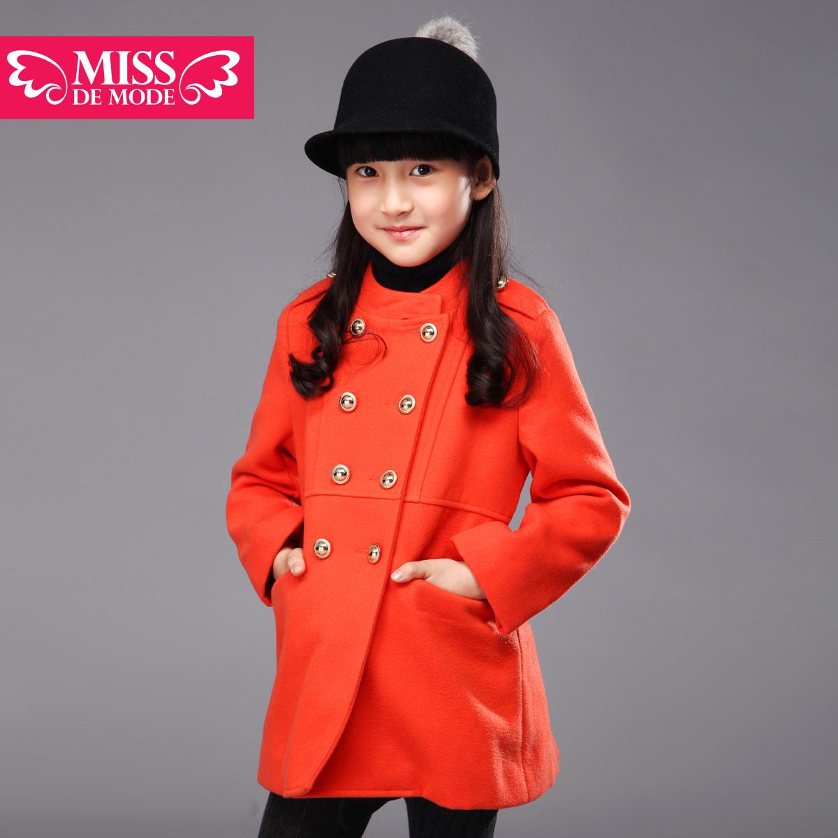 Пальто детское Miss de mode qd310077 2013