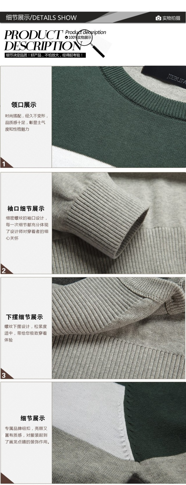 Jay packed sweaters in spring and autumn wave of men's round neck jumper sweater Cardigan men's sweater