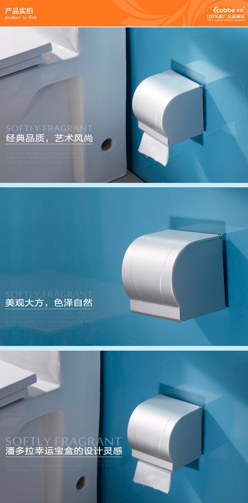 Cobbe Cabernet space aluminum bathroom towel rack toilet water toilet paper cartridge box hand cartons creative 11301