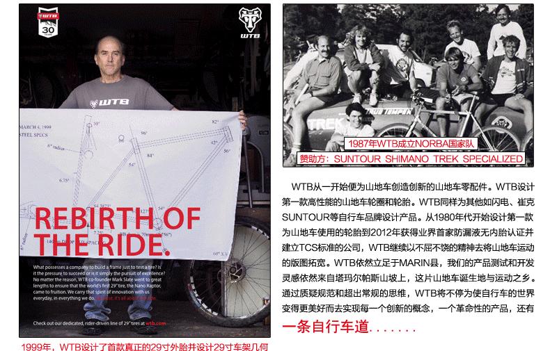1.5半光头胎自行车轮胎防刺耐磨山地胎,轮胎 上海新民新闻网 上海图片