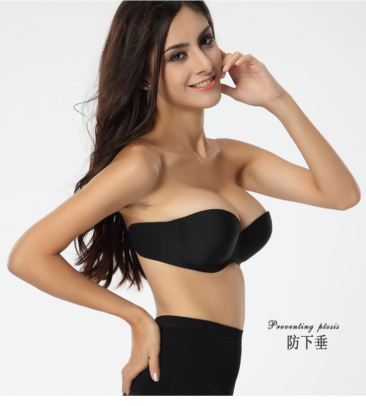 Silicone Adhesive Strapless Invisible Stick On Push Up Gel Bra ...