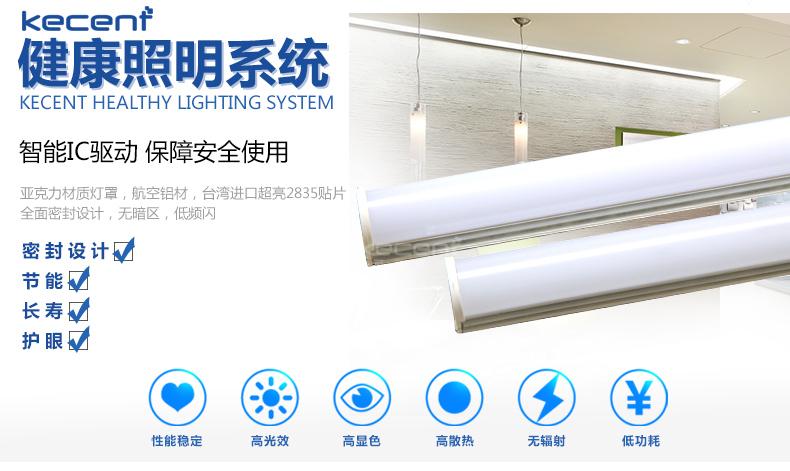 Светодиодная лампа Kecent  T5 LED LED 1.2 - 14