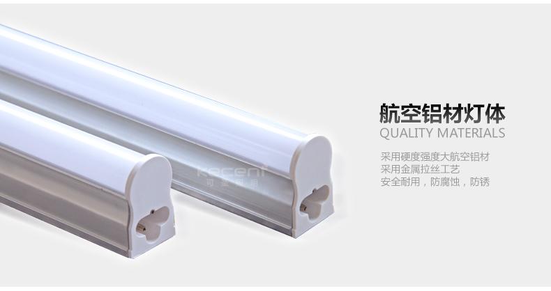 Светодиодная лампа Kecent  T5 LED LED 1.2 - 16