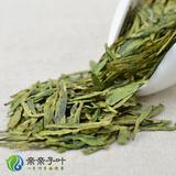 【食品】雨前龙井茶125g  非VIP联系客服改价