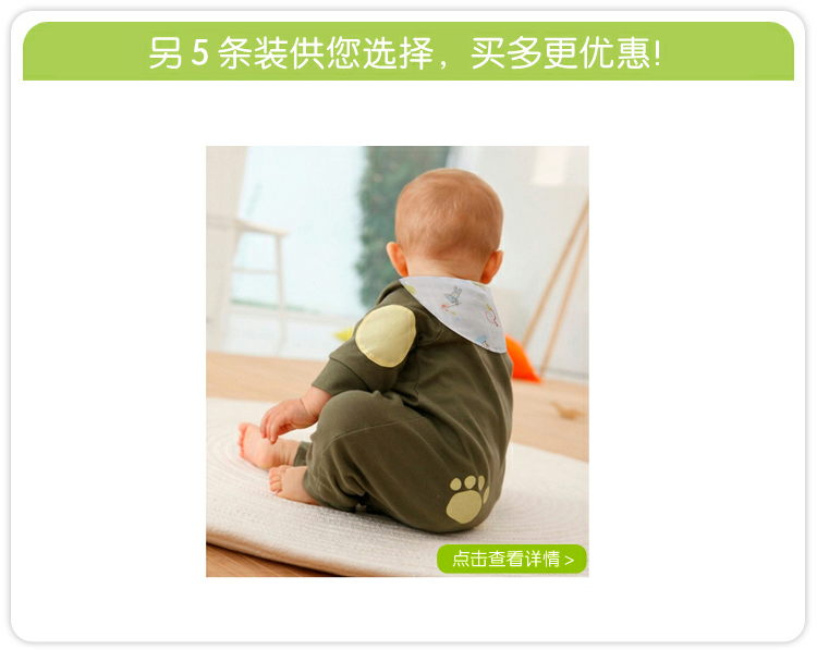 Ainar Bamboo fiber gauze absorb sweat towel scapegoat towel infants and children baby every Hanjin to increase the large 5 Free Shipping