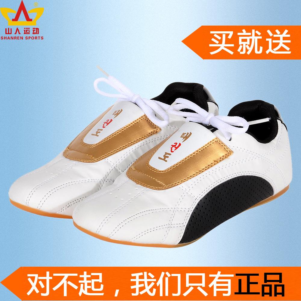 Обувь для тхэквондо Горные виды спорта и тхэквондо обувь