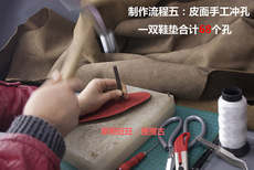 Стельки Search old handmade leather insole