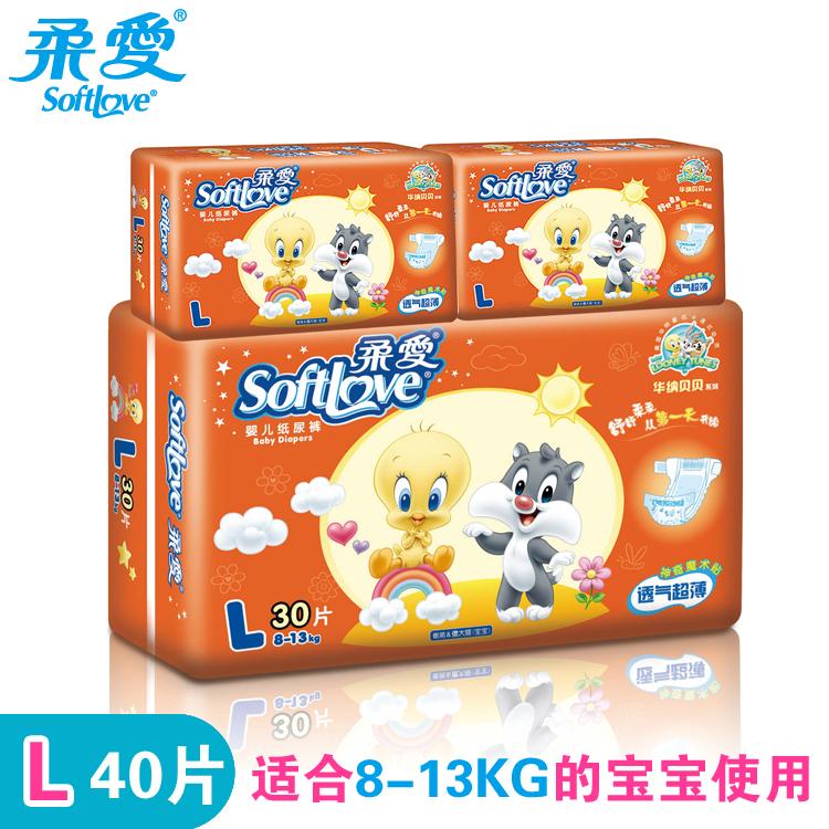 Подгузники Softlove  L30+10 10