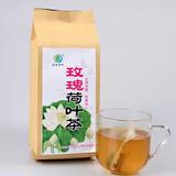 【来共点茶叶专营店】10份清凉女士荷叶花茶/袋泡茶