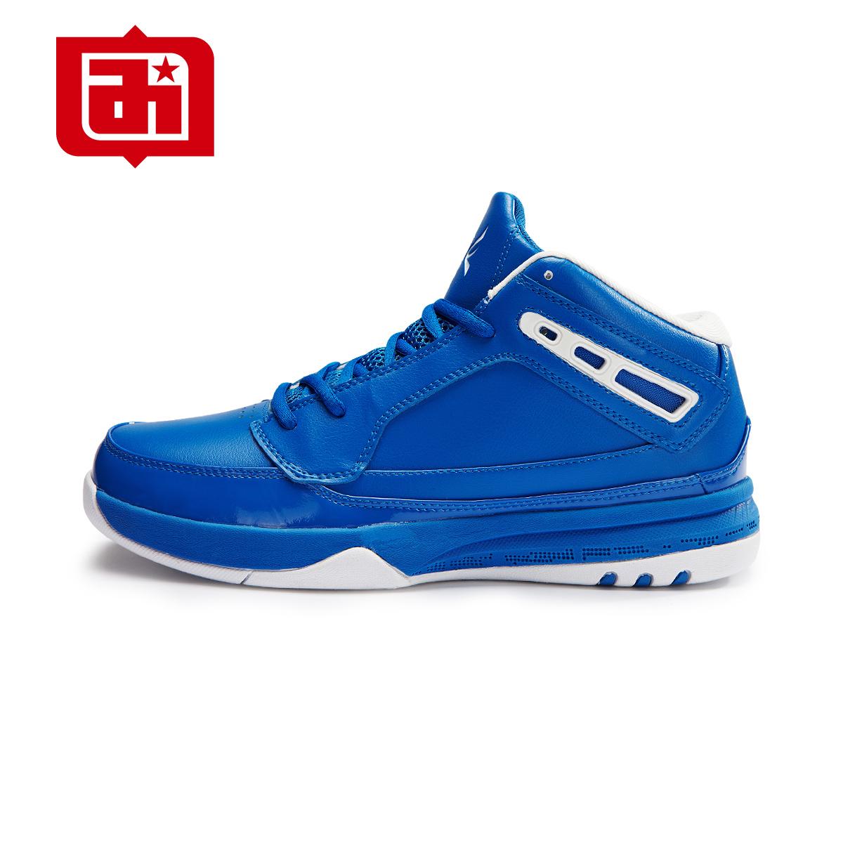 баскетбольные кроссовки AIFOSEN