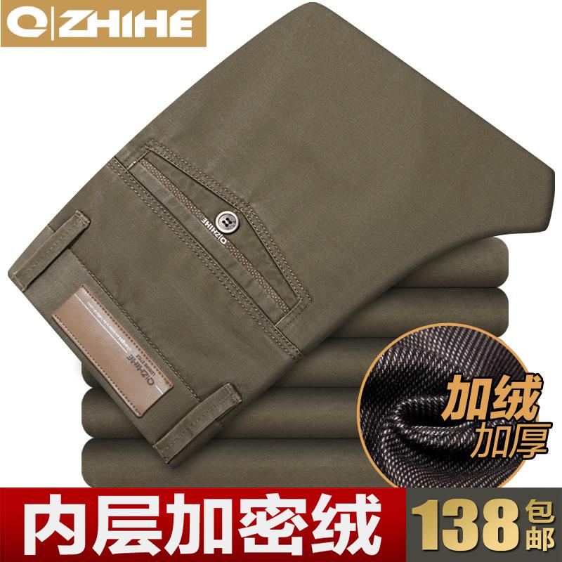 Повседневные брюки QZHIHE qzh065 2013