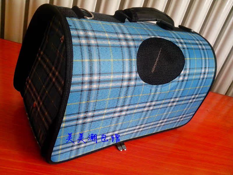 Сумка-переноска для животных Специальные ПЭТ складной мешок собака мешок портативный перевозящих мешок кота ПЭТ мешок baodan сумка занавес
