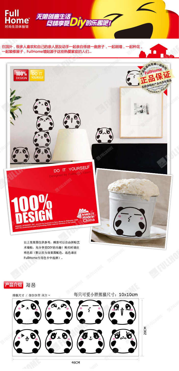 Fullhome Cute Panda sticker switch sticker childrens room wall sticker in the window/bedroom wall stickers/stickers/casual living room wall stickers