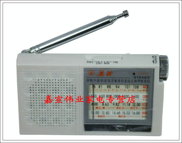 SAST PA-6104A portable mini-pointer pocket-sized full-band stereo Radio FM