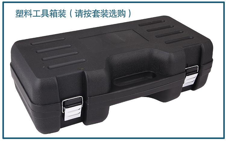 包邮 亏本促销 汽车打蜡封釉抛光机 好评 100 上海东晨 正品